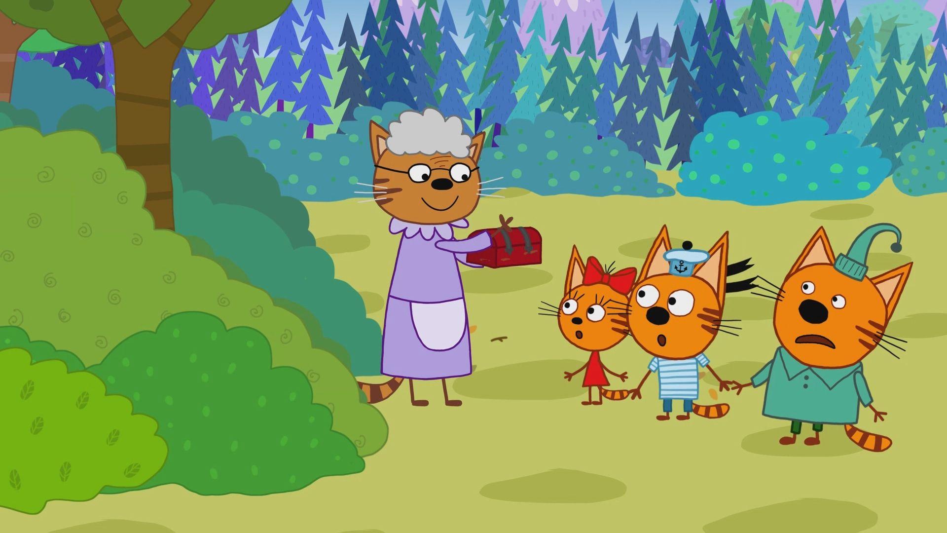 Три кота 1 серия. музыкальная открытка