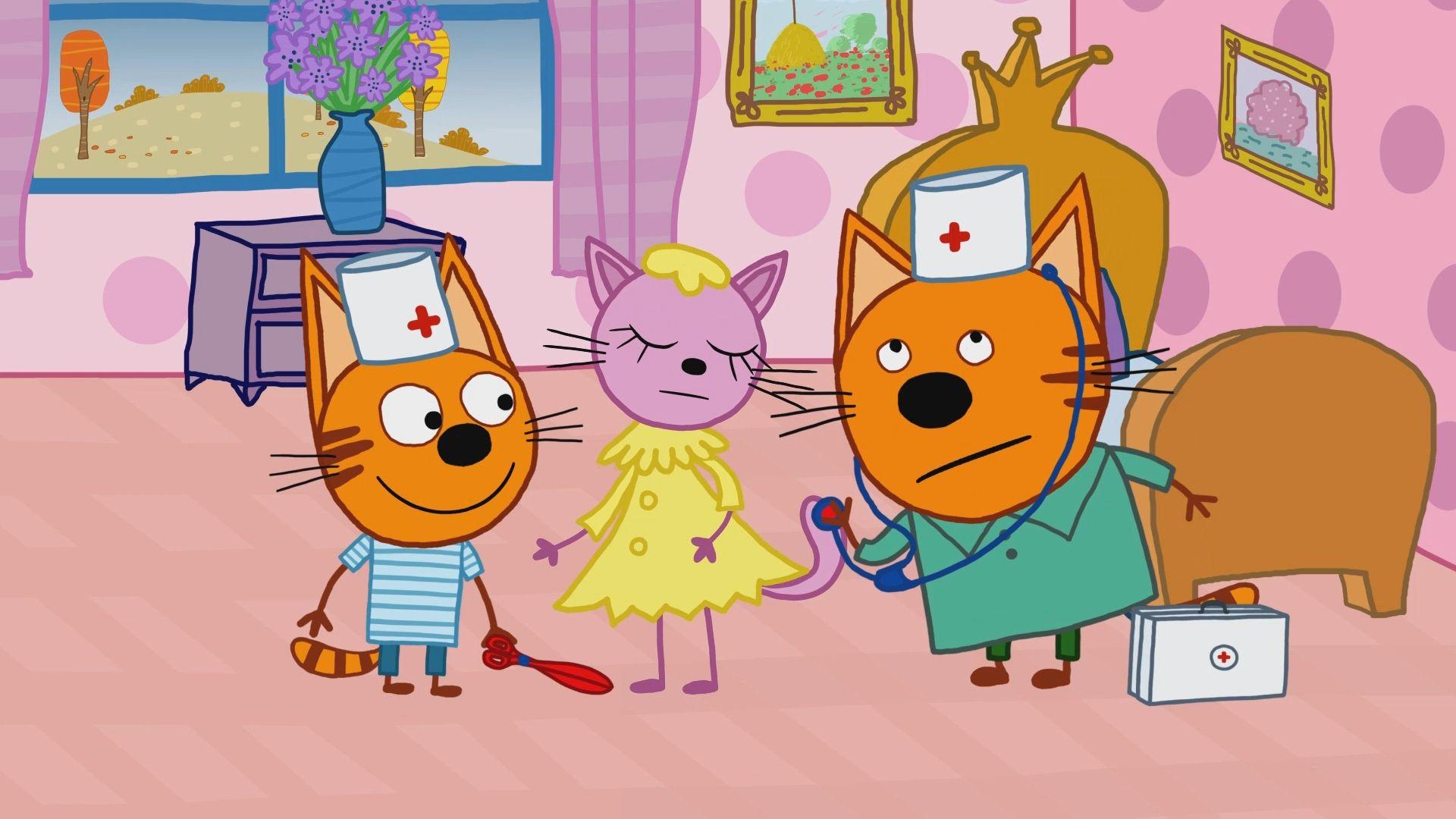 Для танюшки, три кота мультфильм открытка