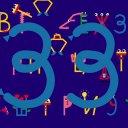 «Весёлый алфавит»