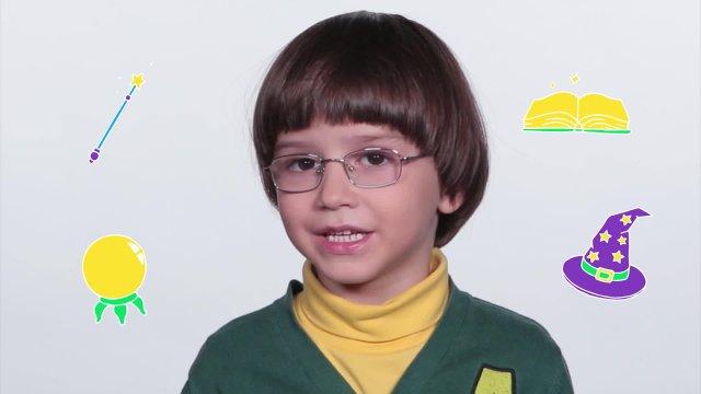 "Саша представляет программу ""Magic English"""