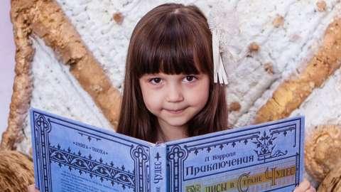 11 любимых детских книг Николь Плиевой