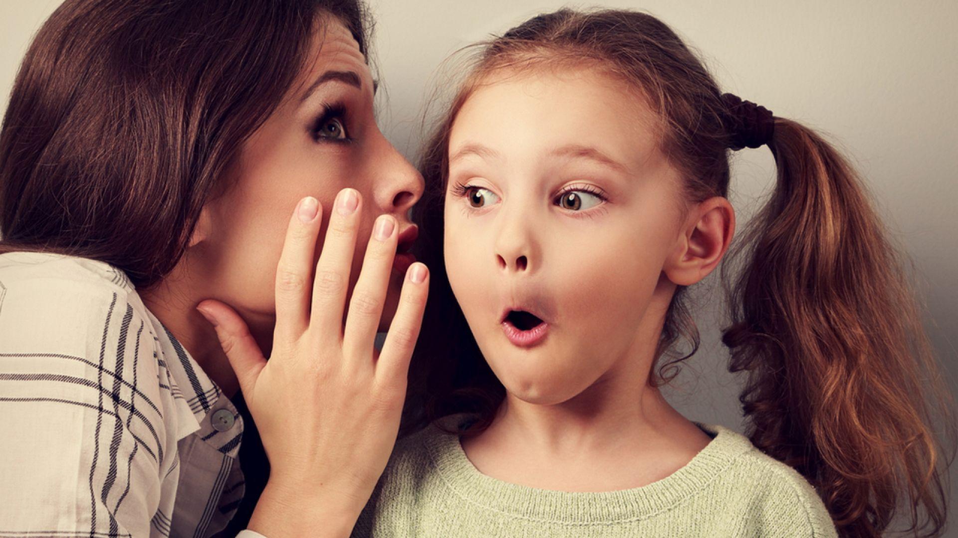 Видео сексуального воспитания мамы гнева