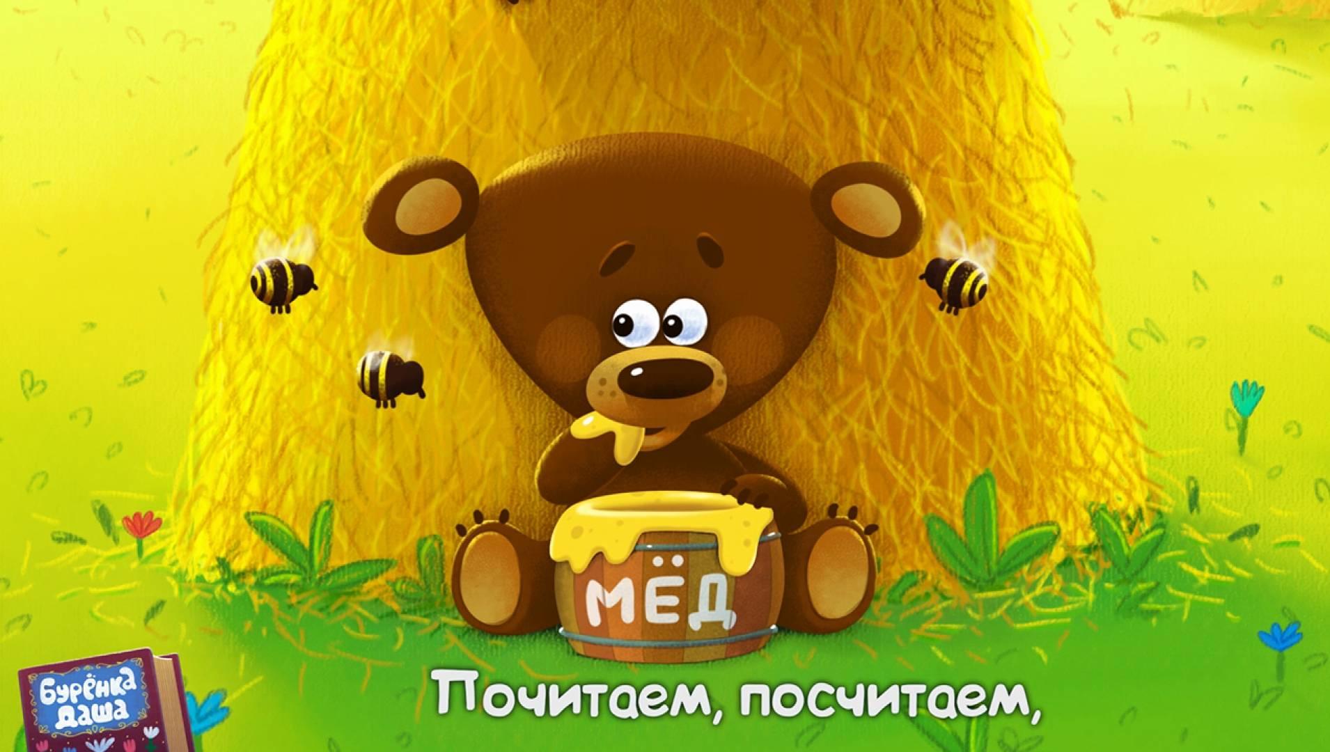 буренка2