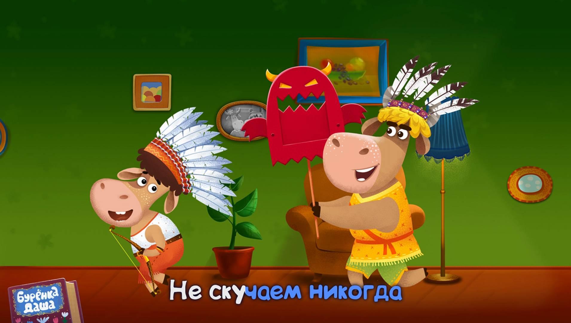 буренка9