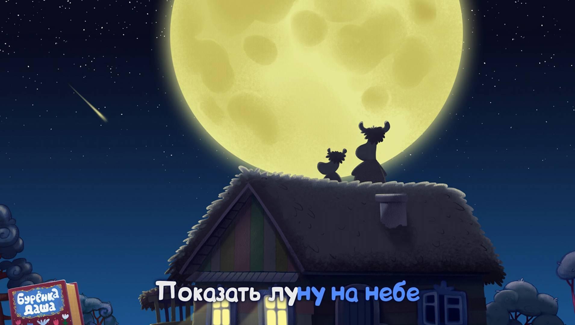 буренка11