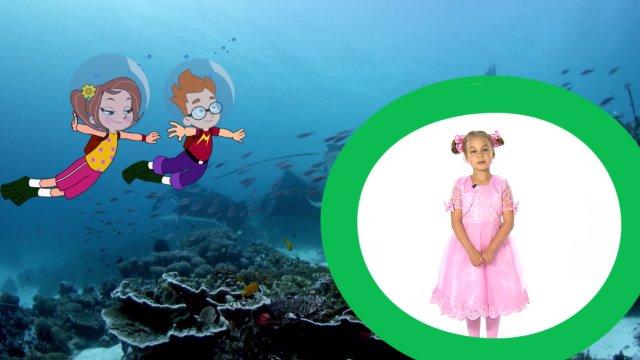 Маруся представляет программу «Животные — мои друзья. Подводная миссия»