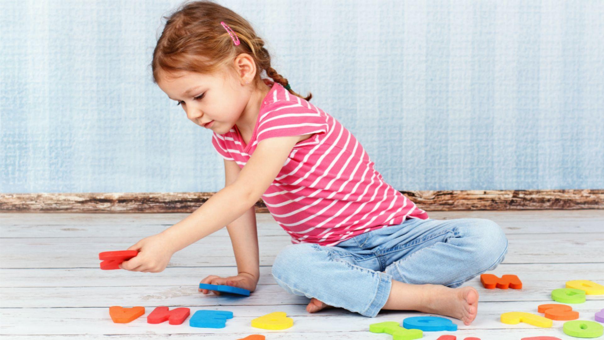 педагог психолог занятия для дошкольников на знакомство