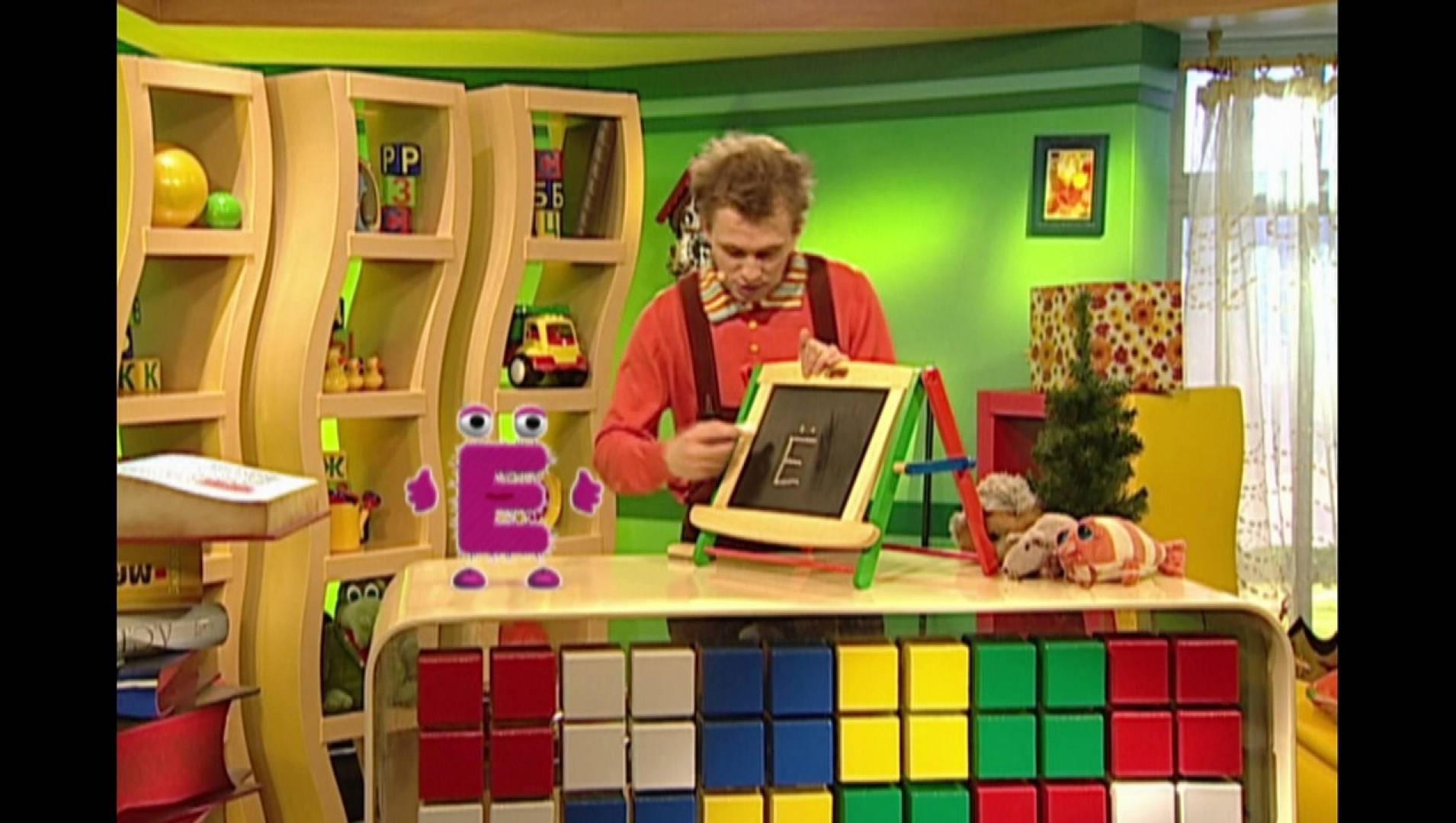 Бериляка учится читать