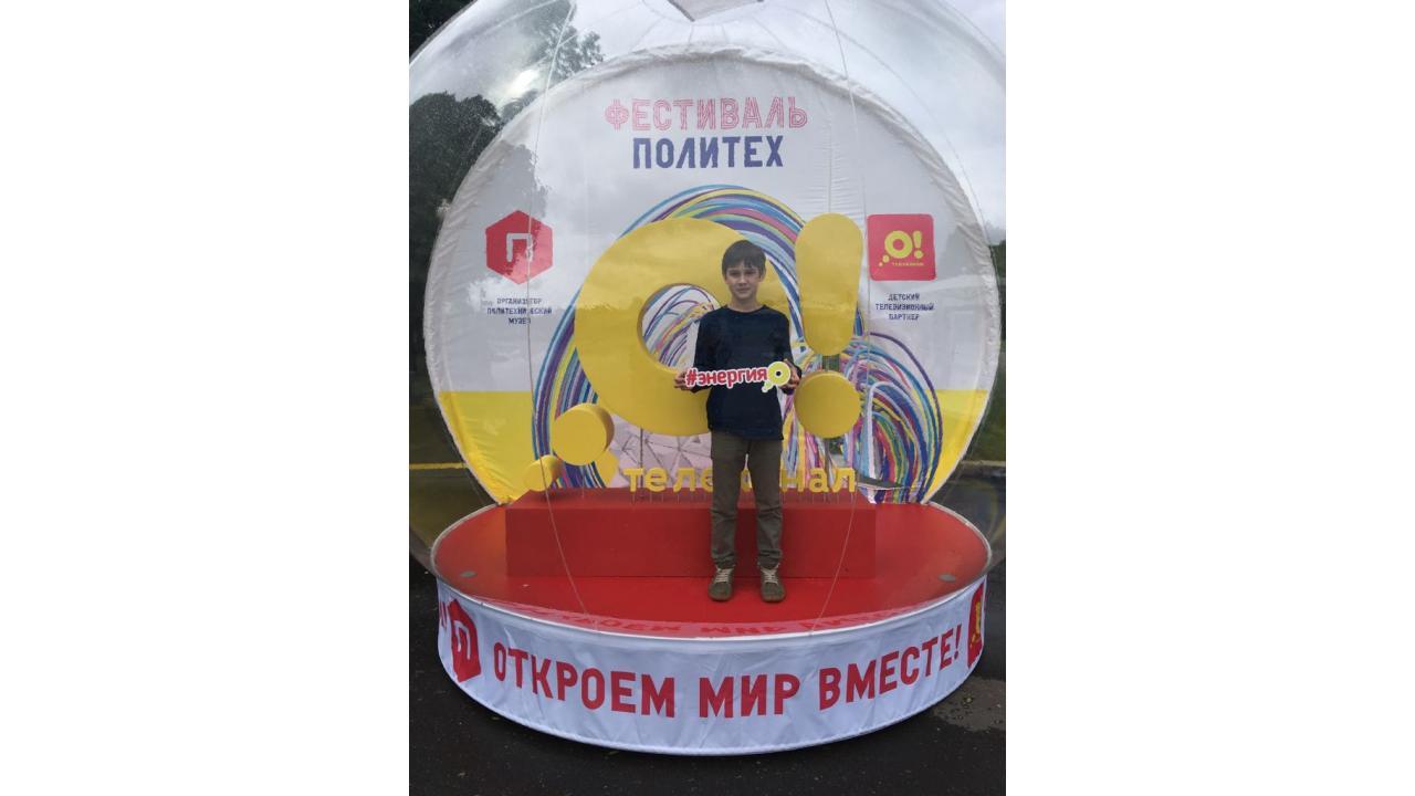 Тима Викторов