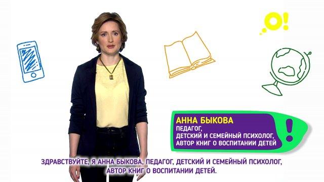 Эксперты для «О!». Анна Быкова рассказывает, почему дети с бабушкой ведут себя лучше
