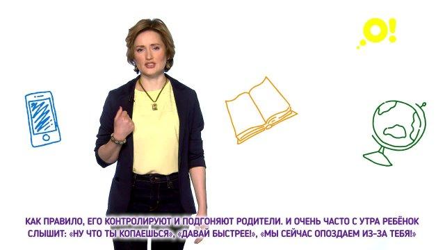 Эксперты для «О!». Анна Быкова: 5 секретов спокойного утра