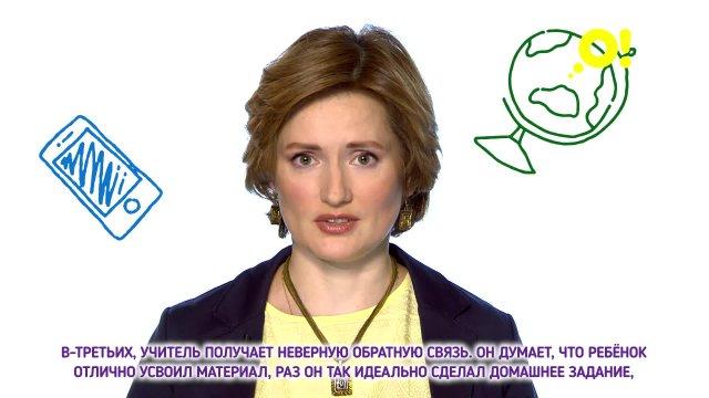 Эксперты для «О!». Анна Быкова объясняет, почему домашнее задание должны делать дети, а не родители