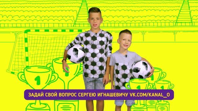 Сергей и Тимофей Игнашевичи в анонсе программы «Спроси моего папу!»