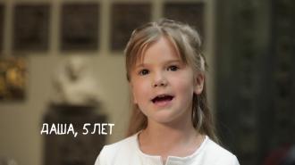 Мой музей. ГМИИ им. Пушкина. 2 сезон. Выпуск 4. Благовещение