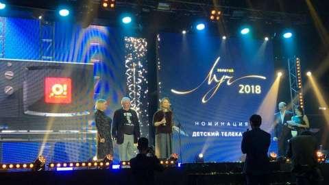 Телеканал «О!» получил премию «Золотой луч»
