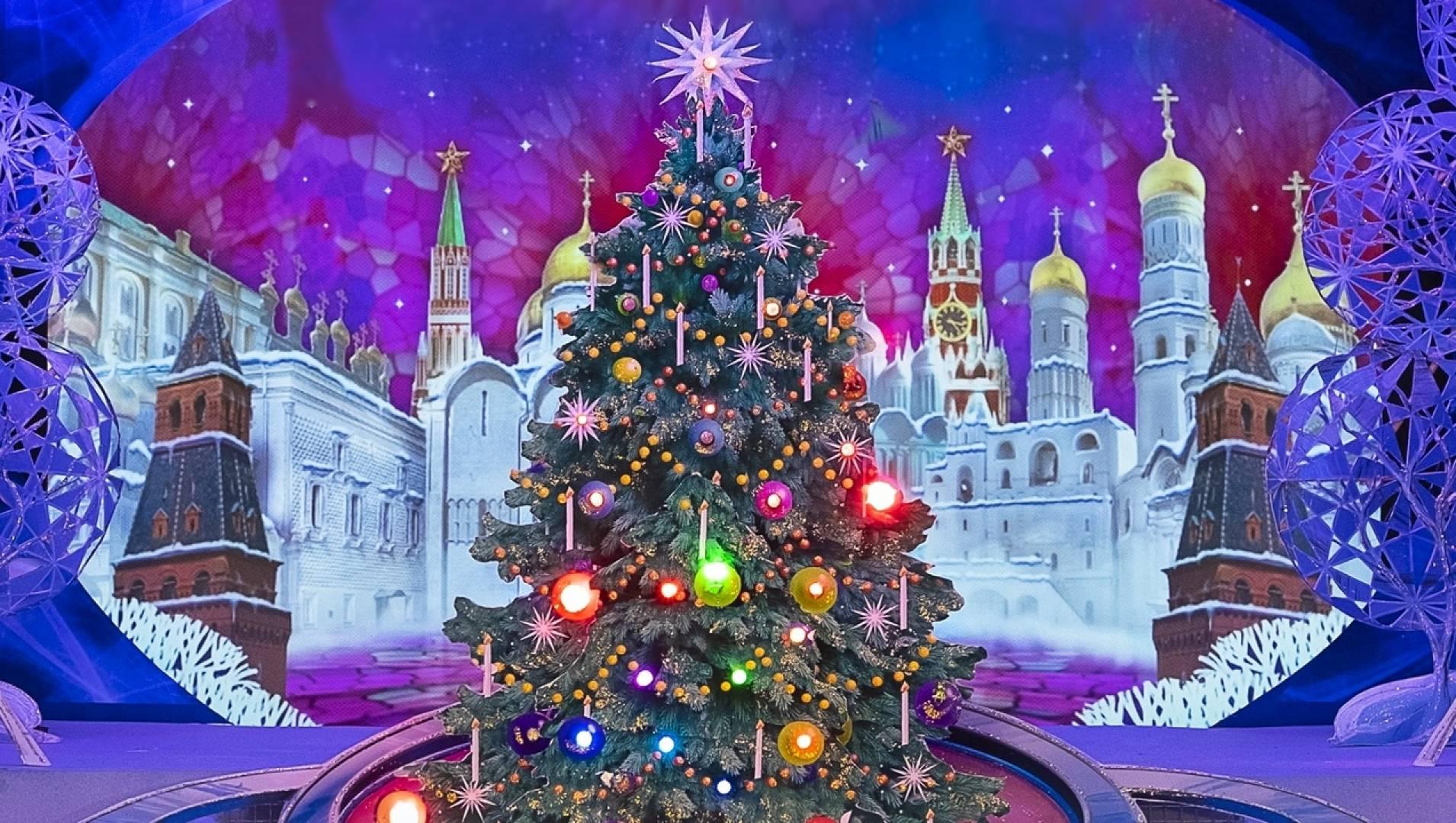 Новогоднее представление в Кремле
