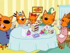 «Три кота». Мультсериал (0+)