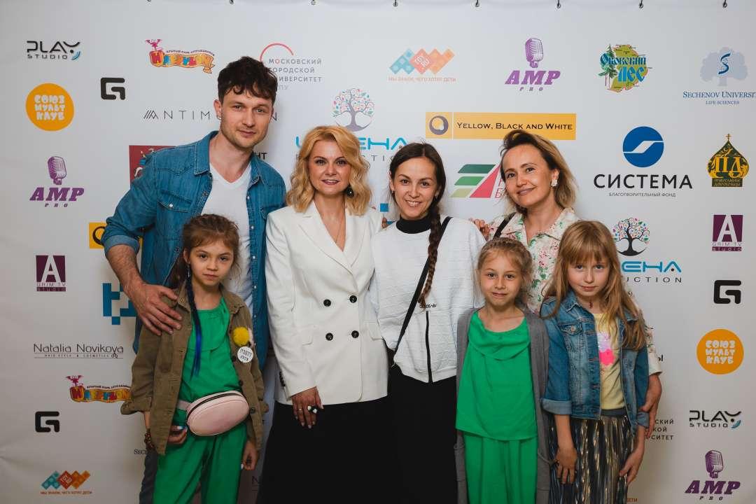 Диана Тевосова, актеры и гости фестиваля