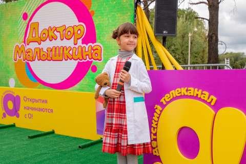 Детская площадка канала «О!» на ВДНХ