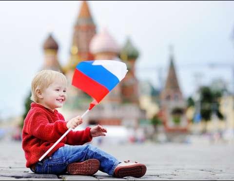 День Государственного флага на канале «О!»