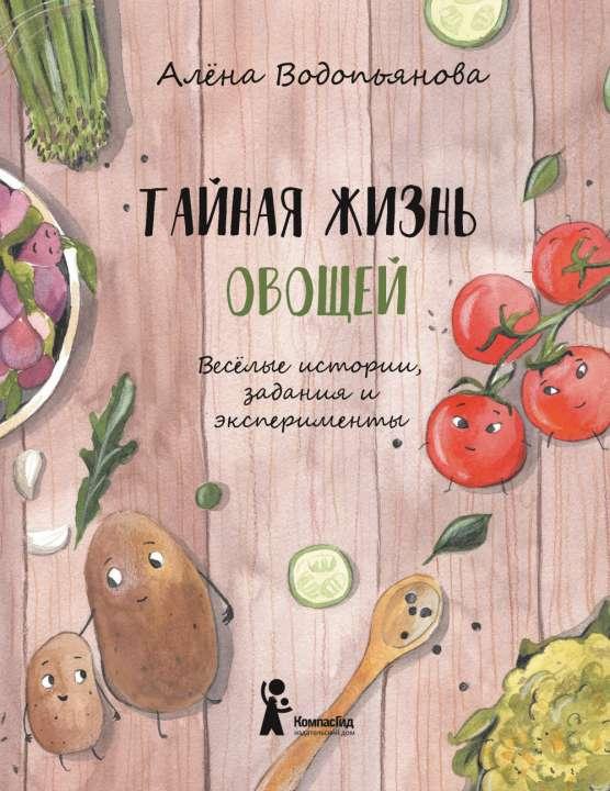 Издательство «КомпасГид»