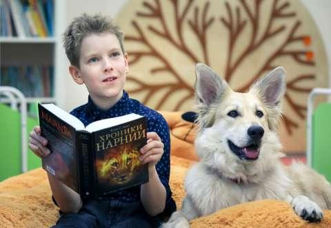 Новый проект Российской государственной детской библиотеки: «Читаем вместе с собакой»