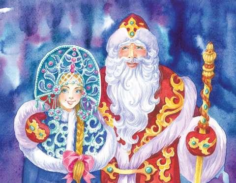 День рождения Деда Мороза отпразднуют в его Московской усадьбе