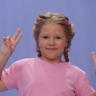 Милана Горн, 8 лет