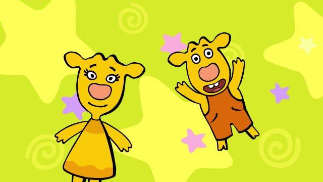 """Оранжевая корова. 1 серия. """"Ягодный пирог"""""""