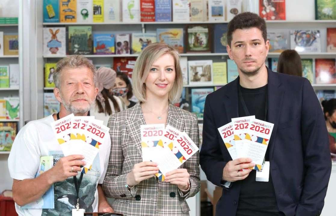 Писатели Андрей Усачев и Анастасия Орлова, заместитель директора РГДБ Денис Безносов