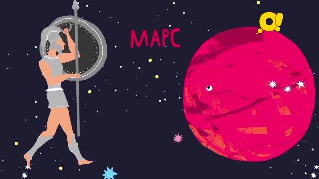 Космическое путешествие. Выпуск 2. Марс